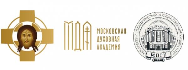10 дней в лавре Преподобного Сергия! с 8 по 17 января 2020 года